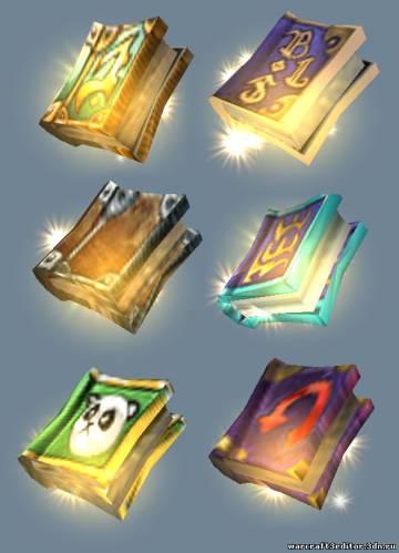 Легендарные предметы в легионе wowgaidru гайды world
